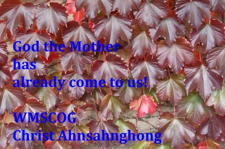 Christ Ahnsahnghong & God the Mother